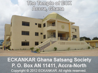 Temple of ECK in Ghana, West Africa